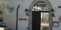 Hotel El Convent - Begur
